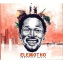 elemotho_beautiful_world