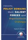 policy-domains
